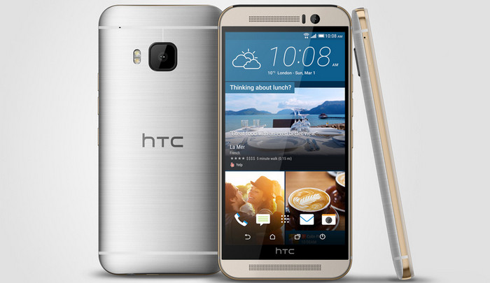 HTC One m9 feature