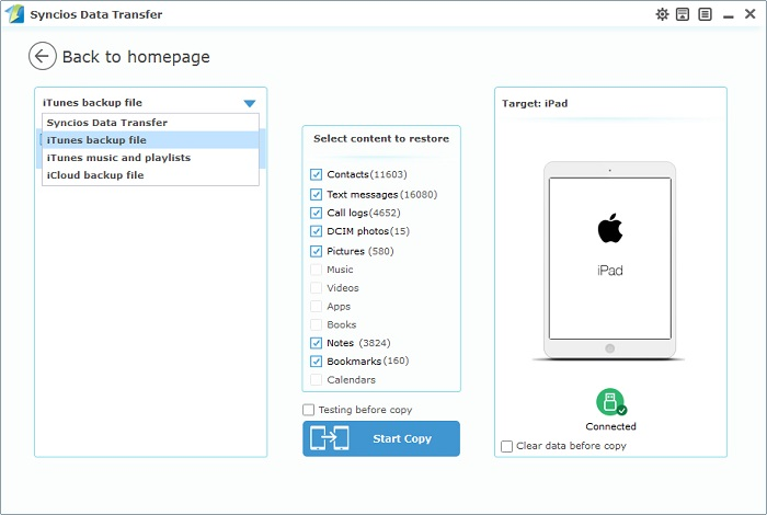 backup-ios-device-with-ios-manager